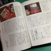 publicity_170515_001_01