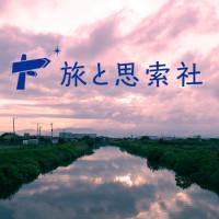 tabitoshisaku_OGP
